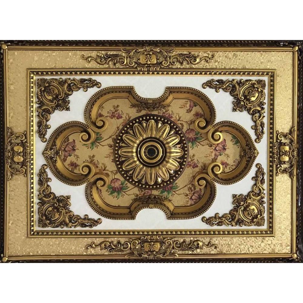 120x160 Cm Dikdortgen Osmanli Saray Tavan Sf-579 Avize Gobegi
