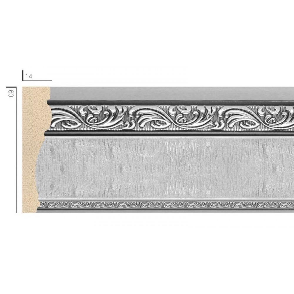 OST-060520 saray tavan bordur