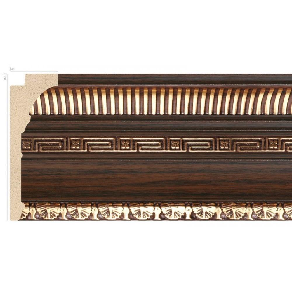 OST-PD-015830 saray tavan perdelik