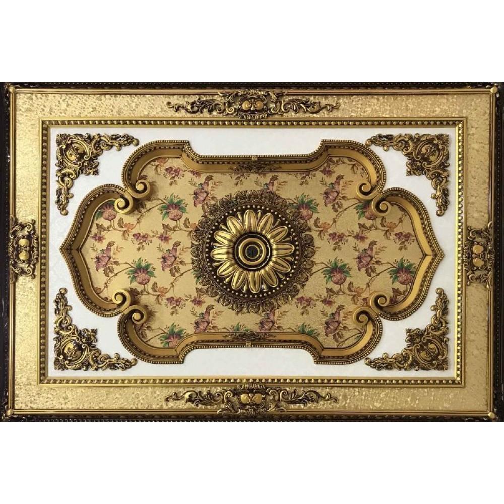 140x200 Cm Dikdortgen Osmanli Saray Tavan Sf-594 Avize Gobegi