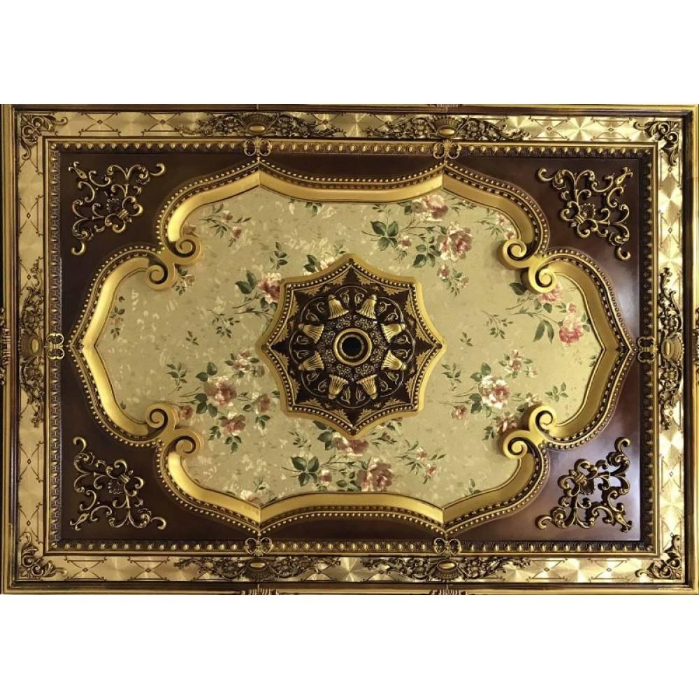 120x160 Cm Dikdortgen Osmanli Saray Tavan Sf-580 Avize Gobegi